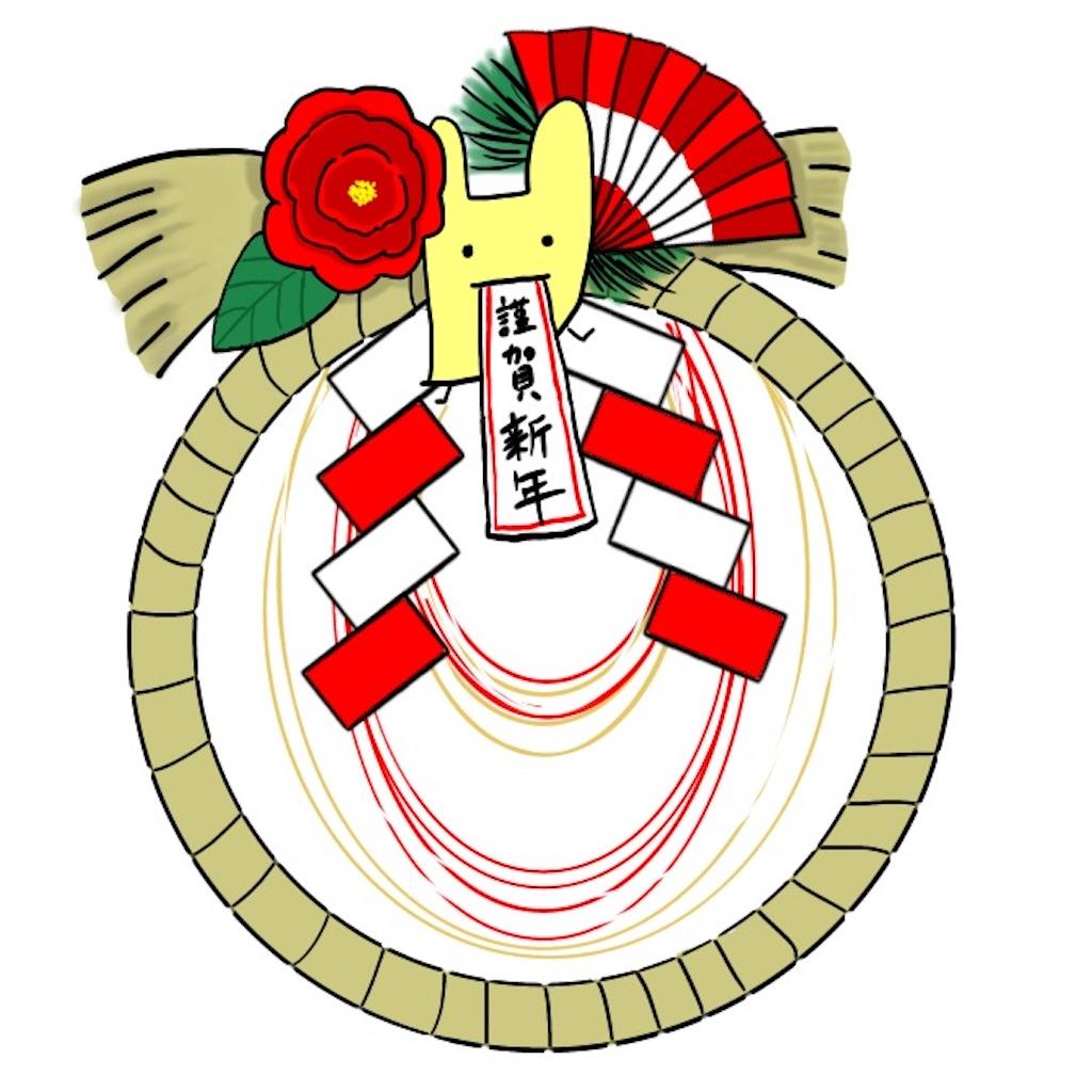 f:id:hayoneko:20210101172003j:image