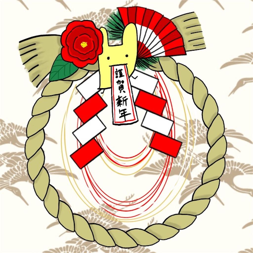 f:id:hayoneko:20210101174846j:image