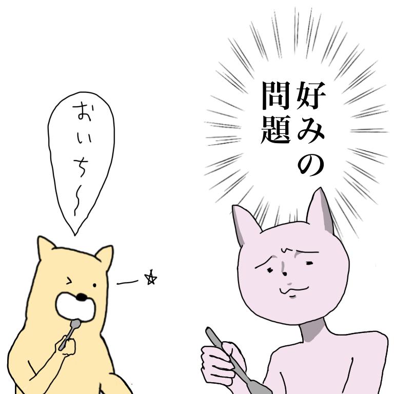 f:id:hayoneko:20210108232722p:plain
