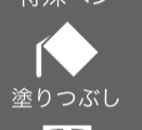 f:id:hayoneko:20210113215705j:plain
