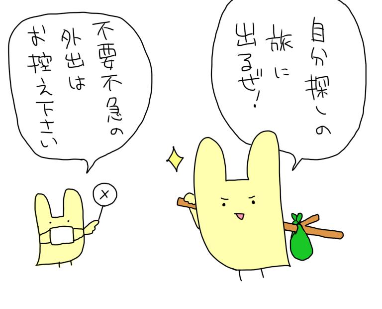 f:id:hayoneko:20210113223214p:plain