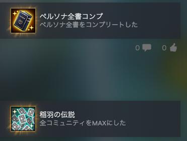 f:id:hayoneko:20210214185508p:plain