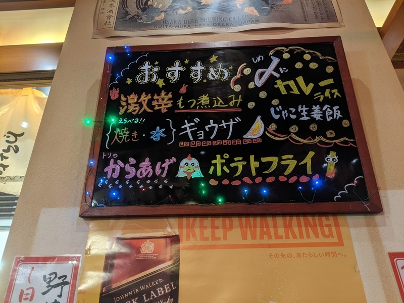 f:id:hayukunooka:20201230112429j:plain