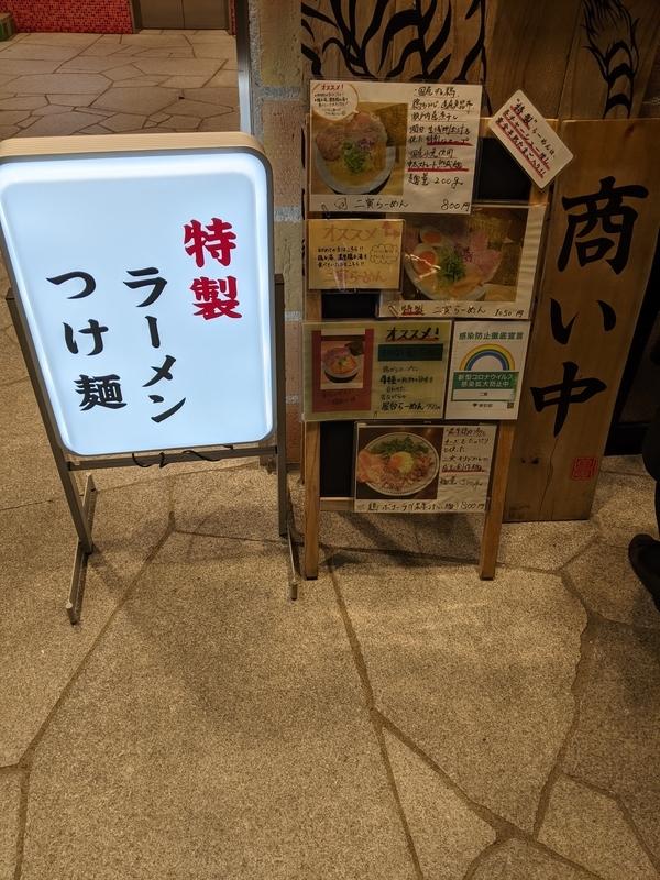 f:id:hayukunooka:20210223143922j:plain