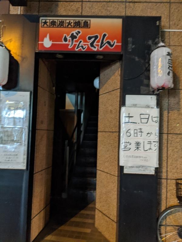f:id:hayukunooka:20210307200543j:plain