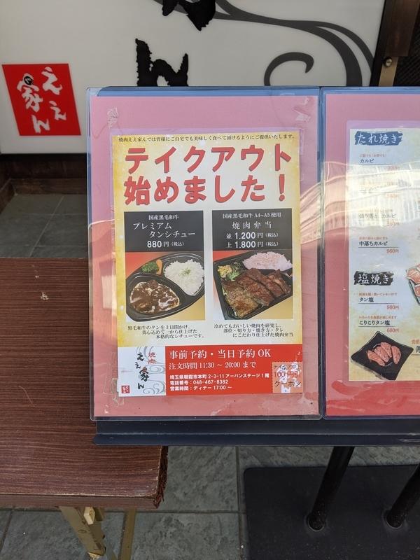 f:id:hayukunooka:20210314150406j:plain
