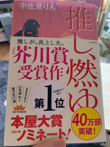 f:id:hazakura60:20210503085013j:image