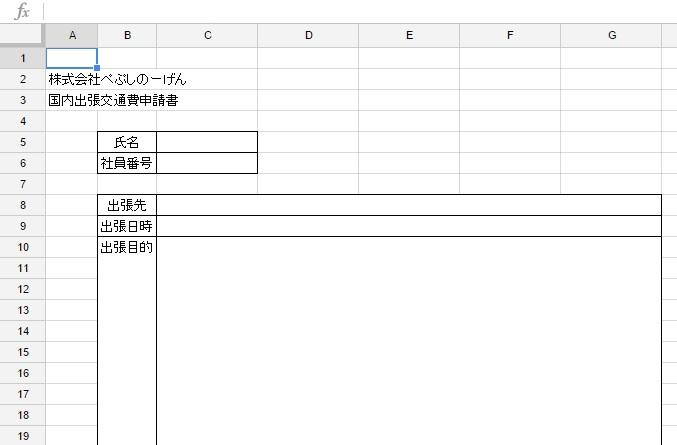 f:id:hazakurakeita:20150905215321j:plain