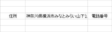 f:id:hazakurakeita:20150905215552j:plain