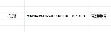 f:id:hazakurakeita:20150905215822j:plain