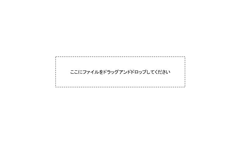 f:id:hazakurakeita:20150922114023p:plain