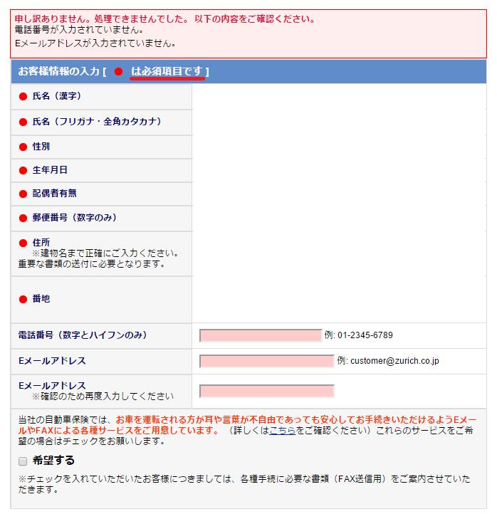 f:id:hazakurakeita:20150922114516p:plain