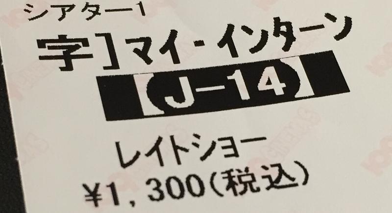 f:id:hazakurakeita:20151019232039p:plain