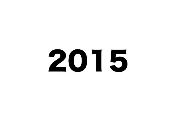 f:id:hazakurakeita:20151230180258p:plain