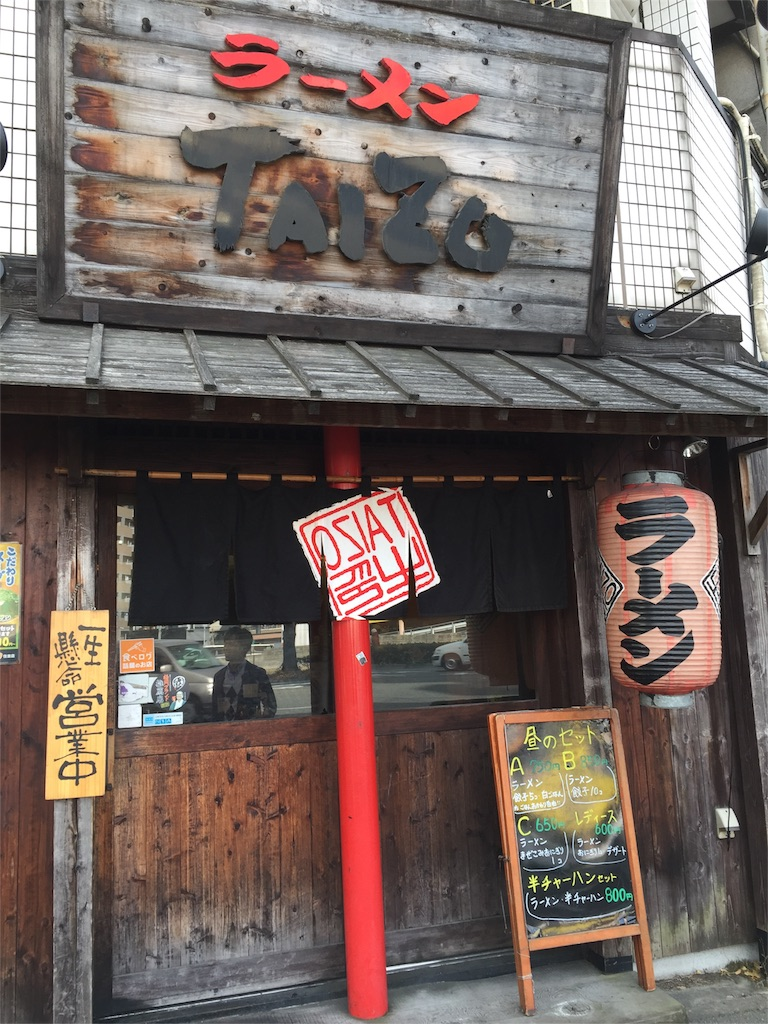 f:id:hazakurakeita:20160130005144j:image