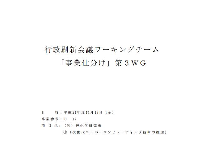 f:id:hazakurakeita:20160325214436p:plain