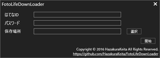f:id:hazakurakeita:20160719010426p:plain