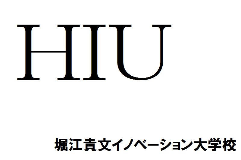 f:id:hazakurakeita:20160806002228p:plain