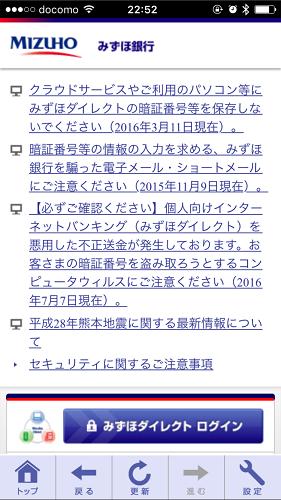 f:id:hazakurakeita:20160926225733p:plain