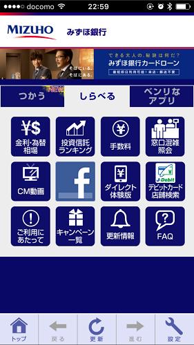 f:id:hazakurakeita:20160926225959p:plain