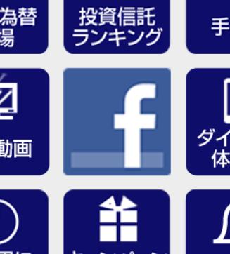 f:id:hazakurakeita:20160926230024p:plain