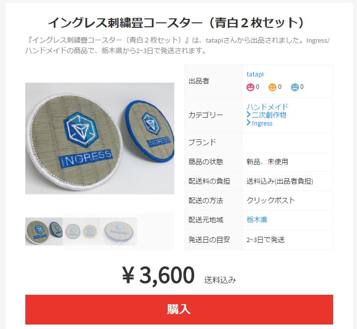 f:id:hazakurakeita:20161102000933p:plain