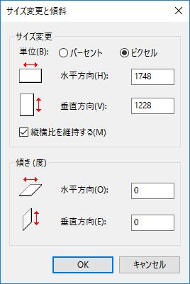 f:id:hazakurakeita:20161225004901p:plain