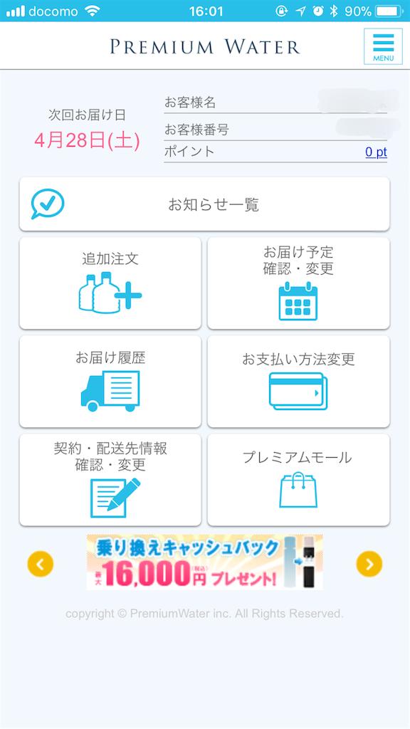f:id:hazakurakeita:20180324160259p:image