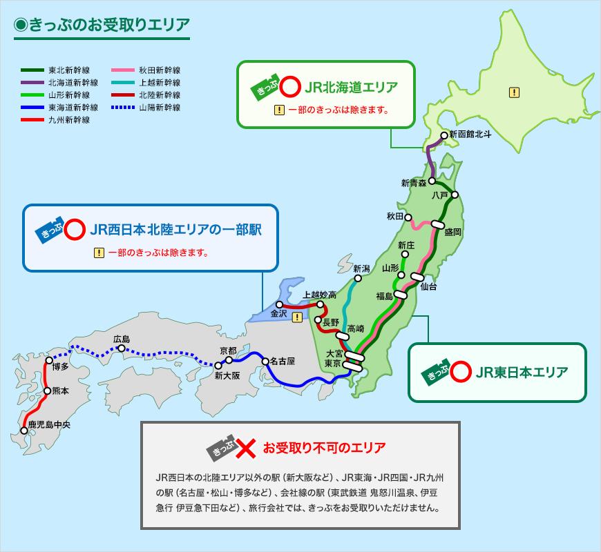 f:id:hazakurakeita:20180630134943p:plain