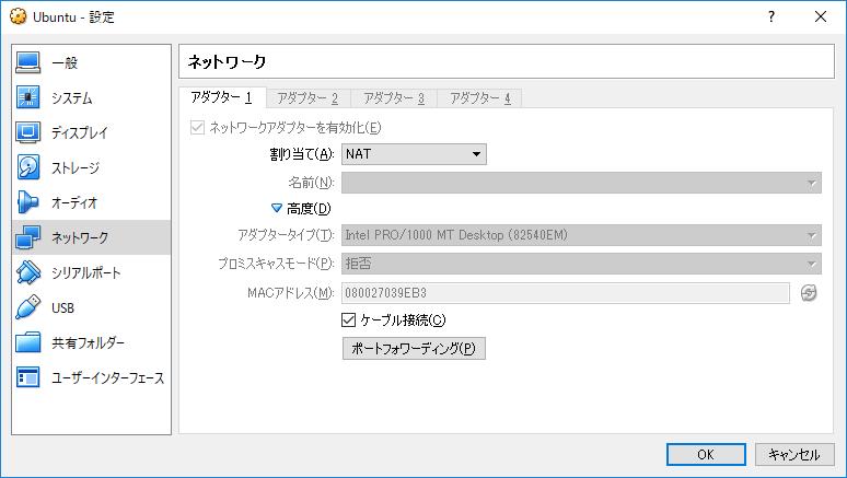 f:id:hazakurakeita:20180721183953p:plain