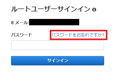 f:id:hazakurakeita:20201020003105p:plain