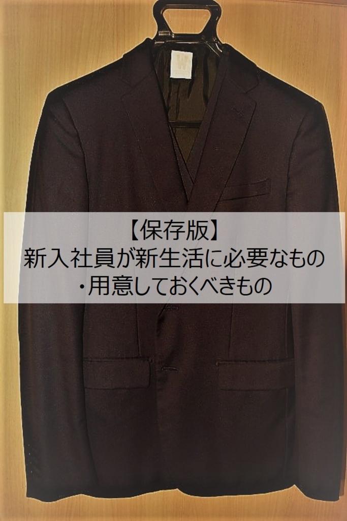 f:id:hazama03:20170212203158j:plain