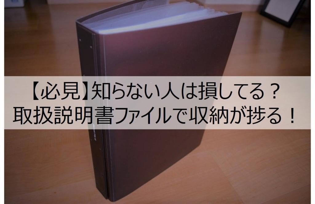 f:id:hazama03:20170216120134j:plain