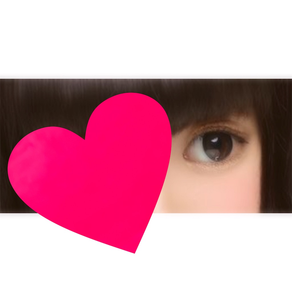 f:id:hazama0501:20180912011223j:image