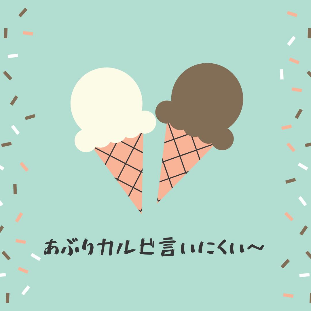 f:id:hazamaru0402:20191002220743p:plain