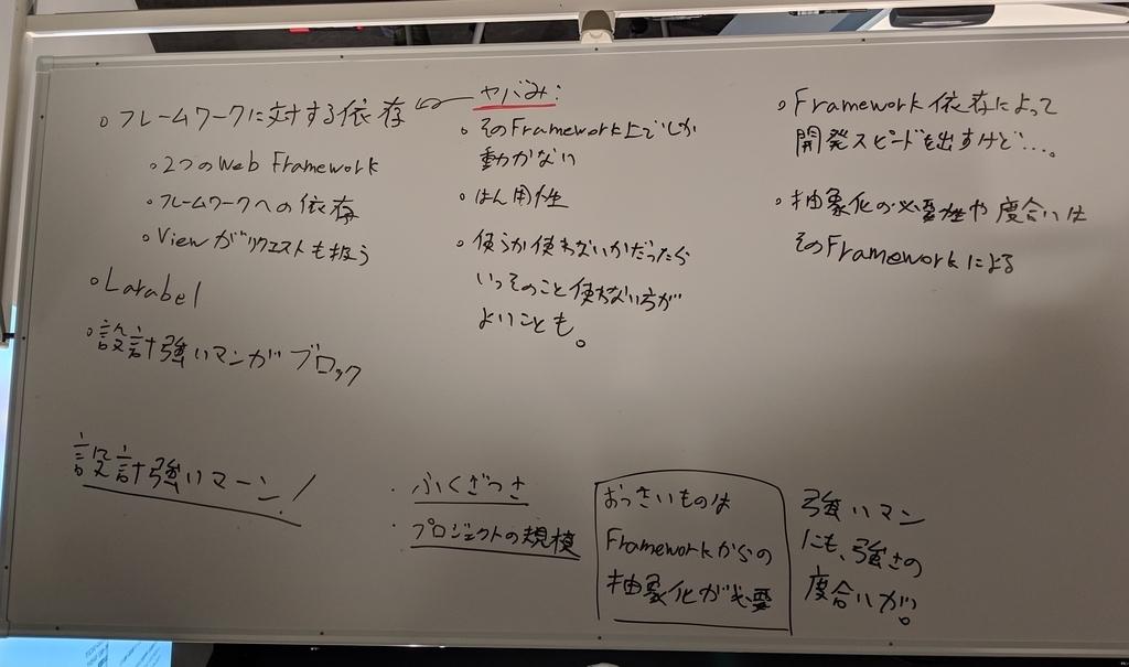 f:id:hazeblog:20181202000444j:plain:w600
