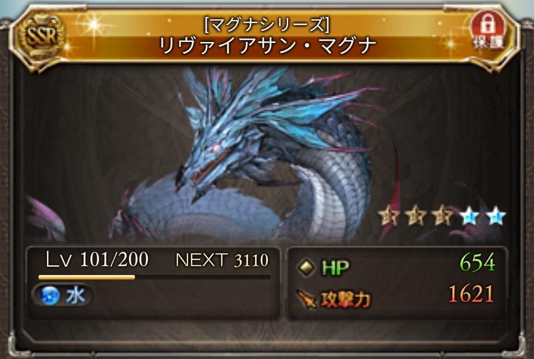 f:id:hazuki232:20210207200545j:plain