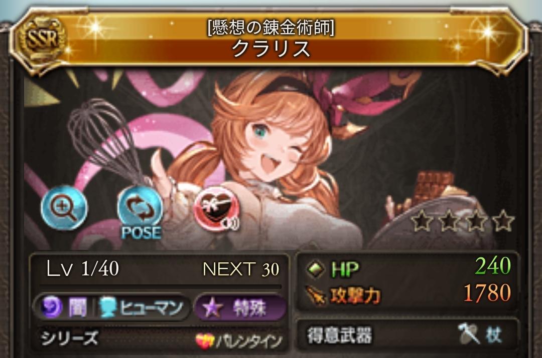 f:id:hazuki232:20210223101458j:plain
