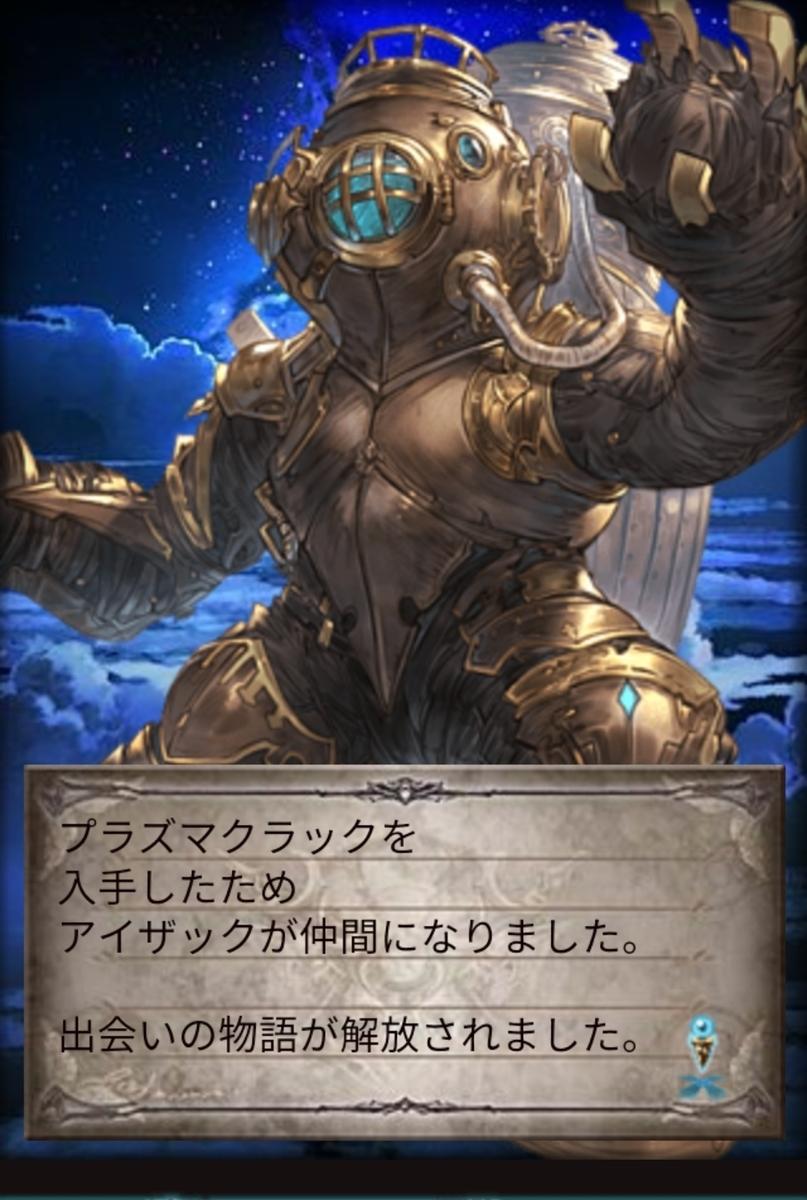 f:id:hazuki232:20210319063746j:plain