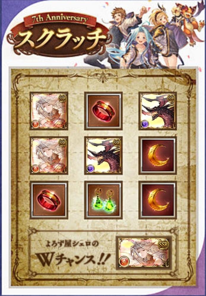 f:id:hazuki232:20210323203729j:plain
