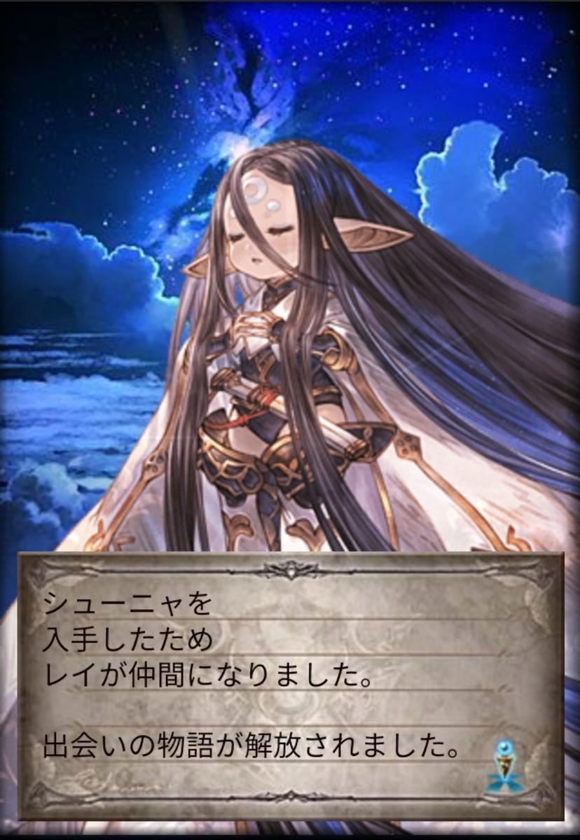 f:id:hazuki232:20210330183013j:plain