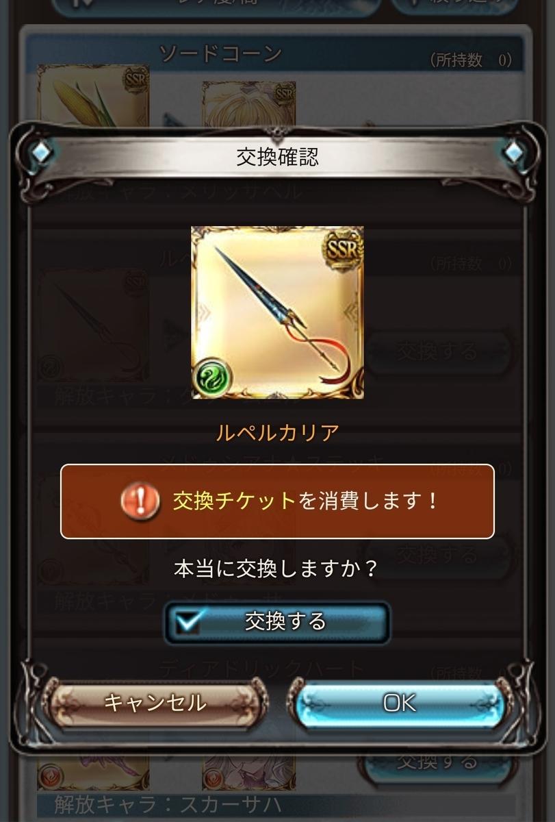 f:id:hazuki232:20210331214435j:plain