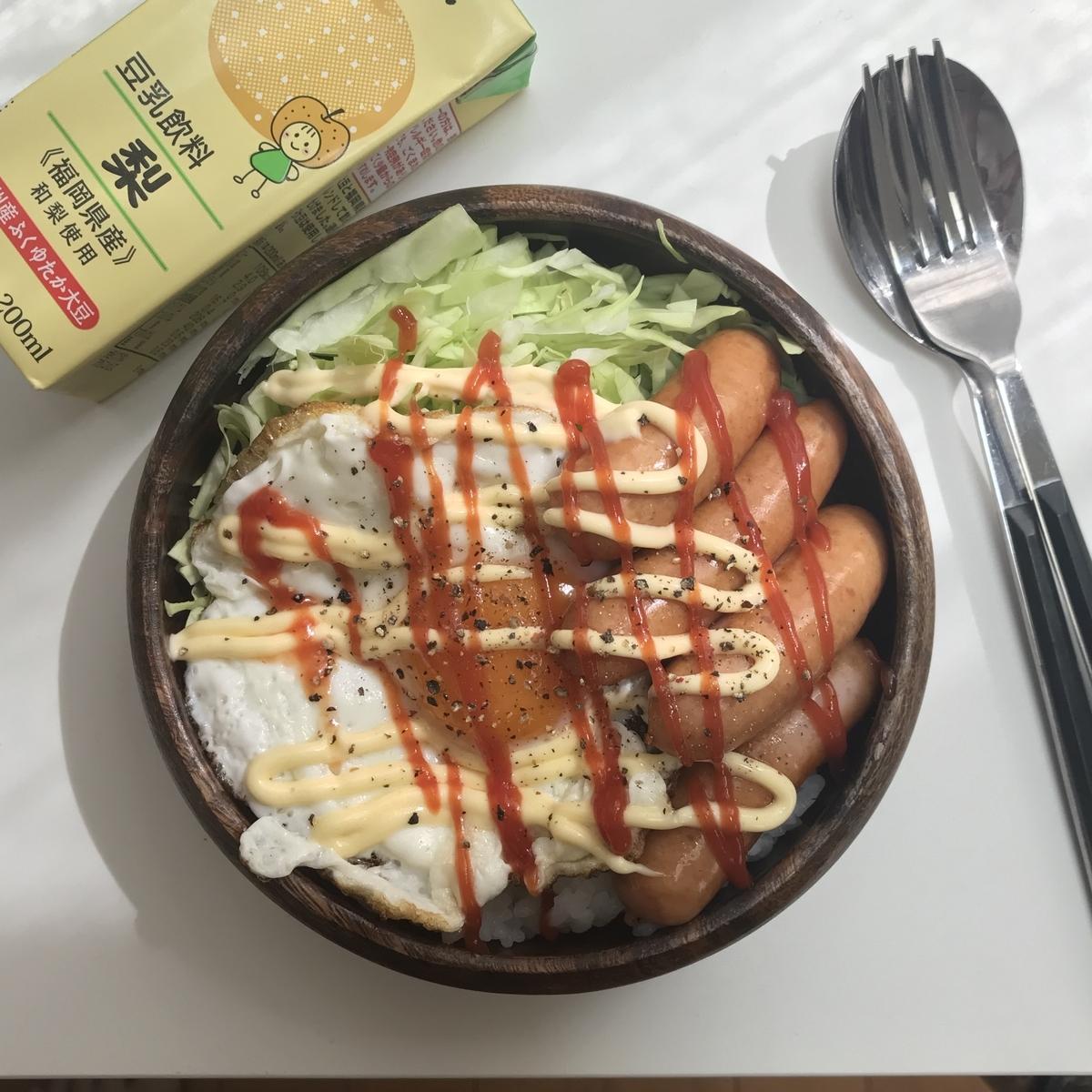 f:id:hazuki39home:20191006223746j:plain