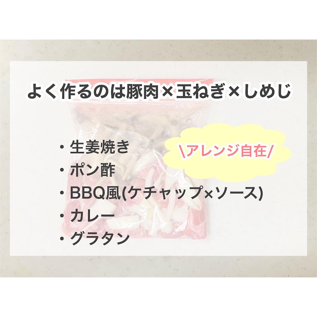 f:id:hazuki39home:20200814232014j:image