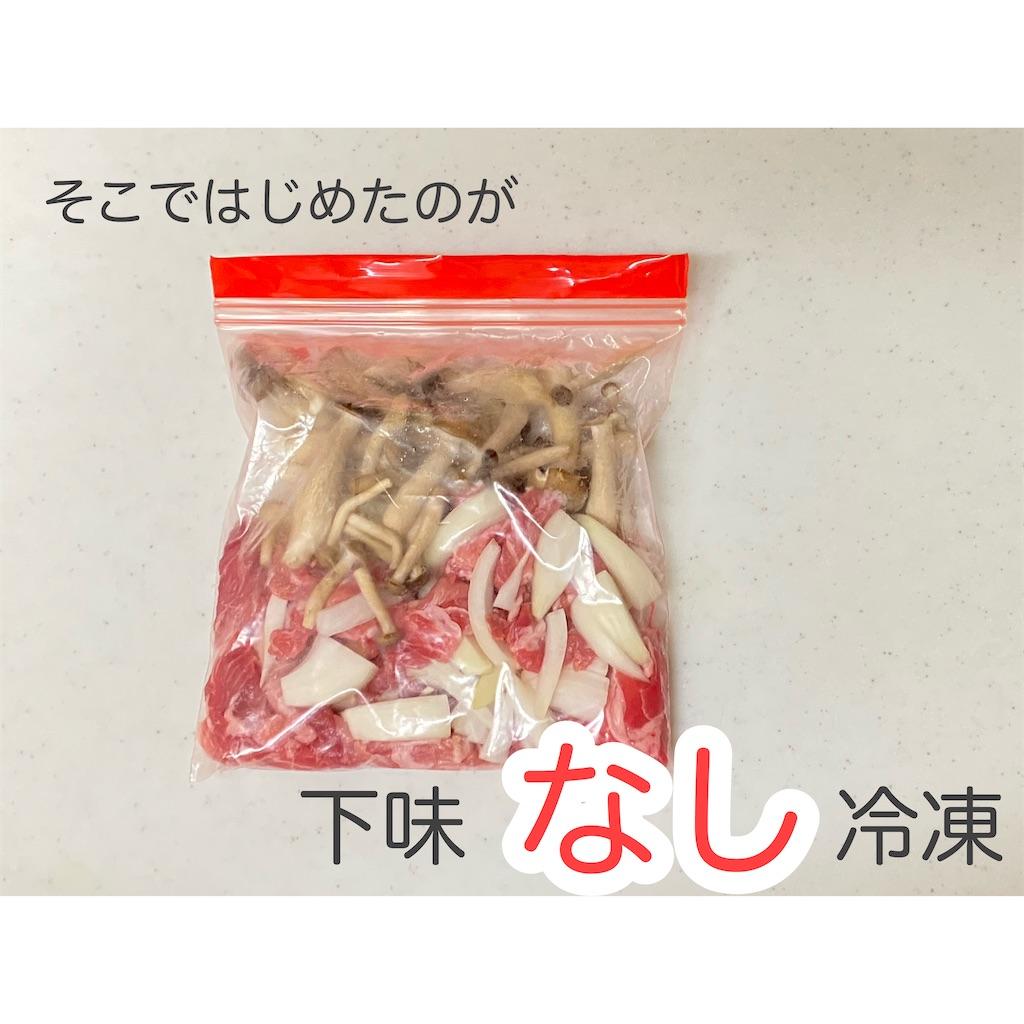 f:id:hazuki39home:20200814232335j:image