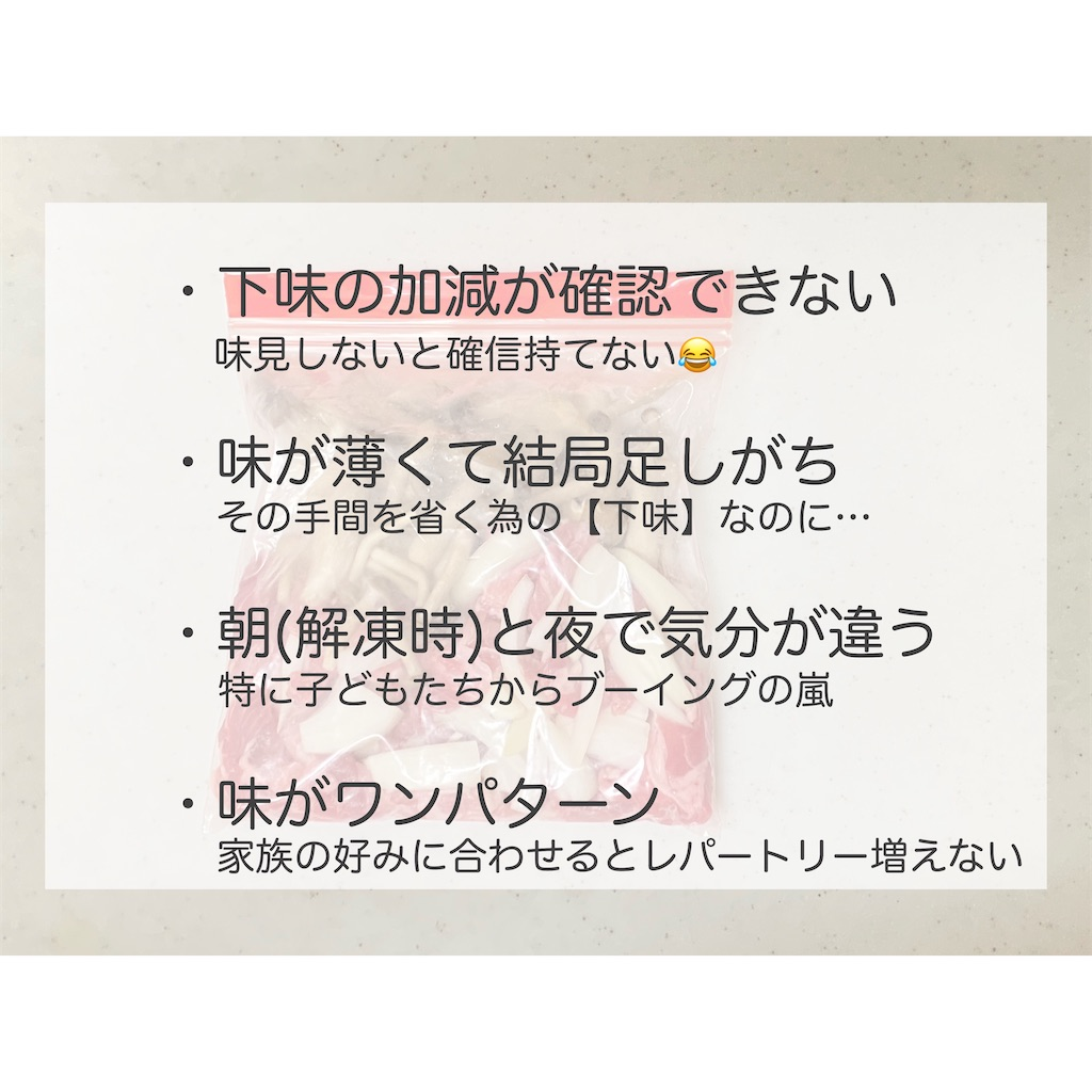 f:id:hazuki39home:20200814232649j:image