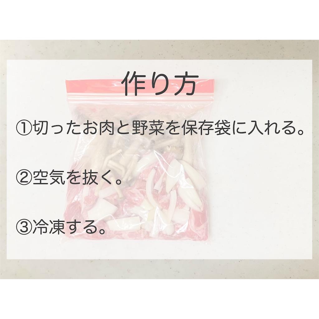 f:id:hazuki39home:20200814232721j:image
