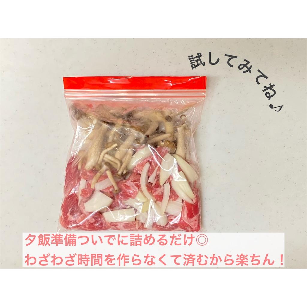 f:id:hazuki39home:20200814232937j:image