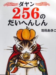 f:id:hazukiken:20171005132355j:plain