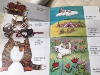 f:id:hazukiken:20171005132613j:plain